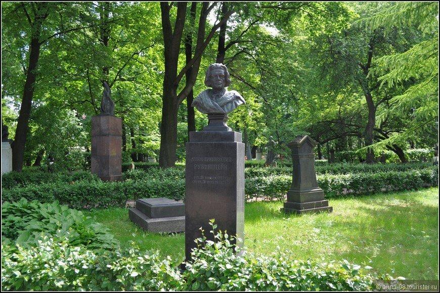 памятник рубинштейну в петергофе фото мечтали, чтобы
