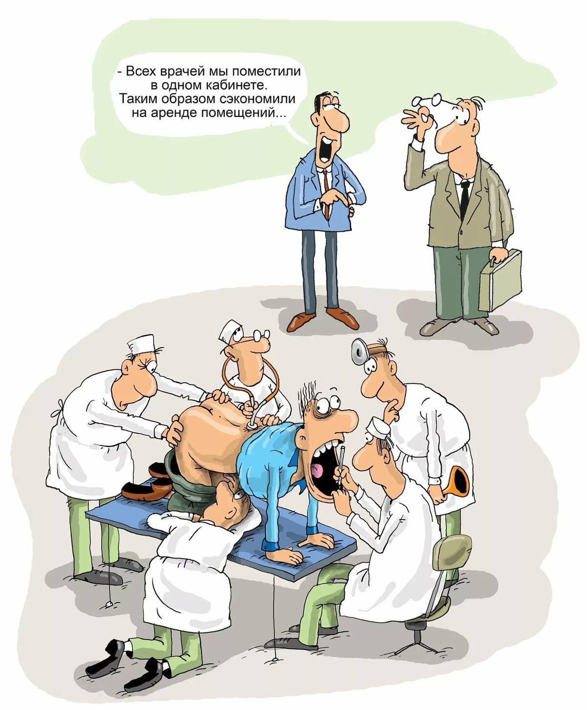 Прикольные картинки с врачом