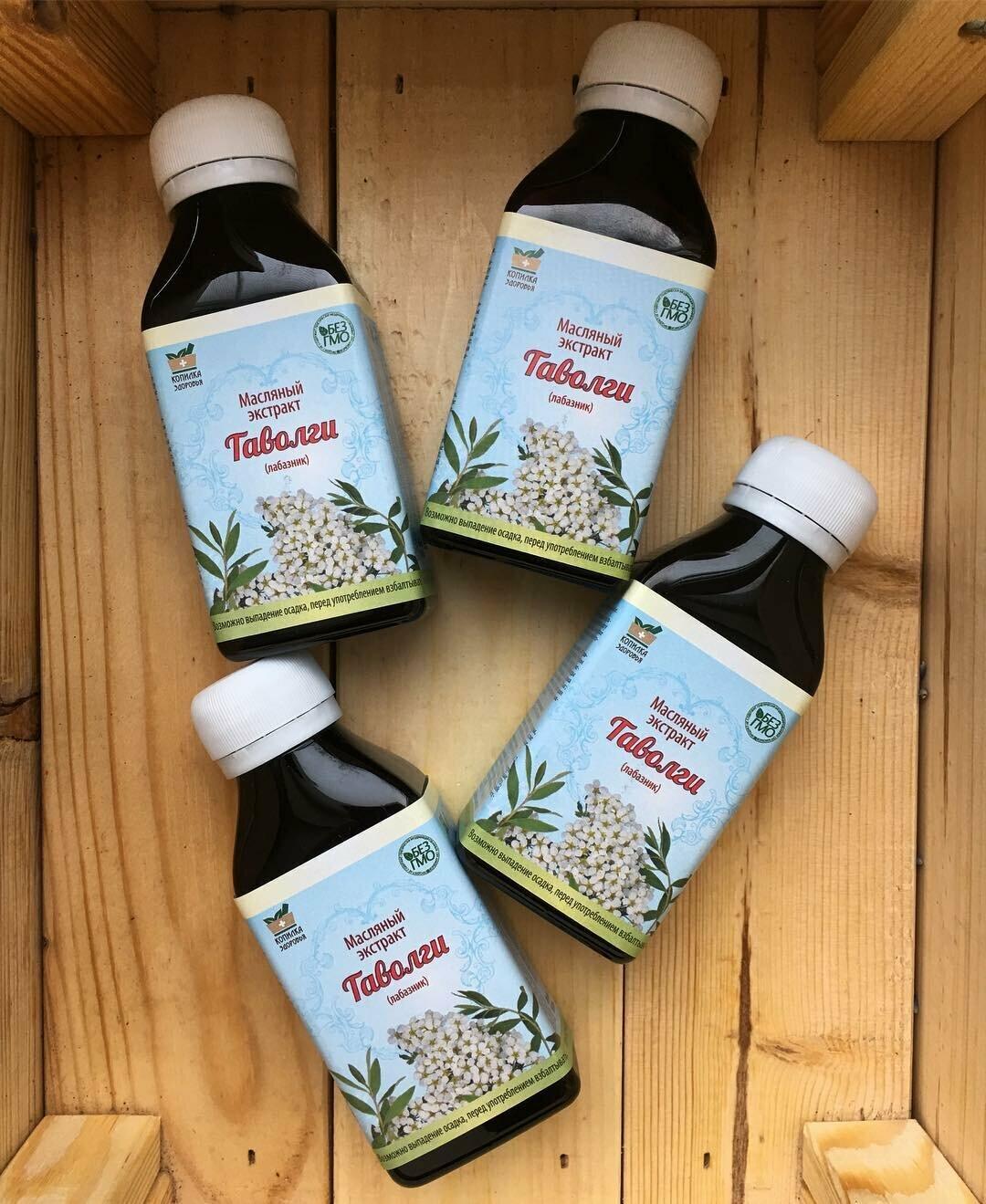 Масляный экстракт Таволги от холестерина в Энгельсе