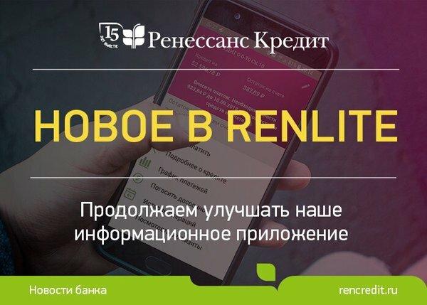 банк кредит москва номер телефона