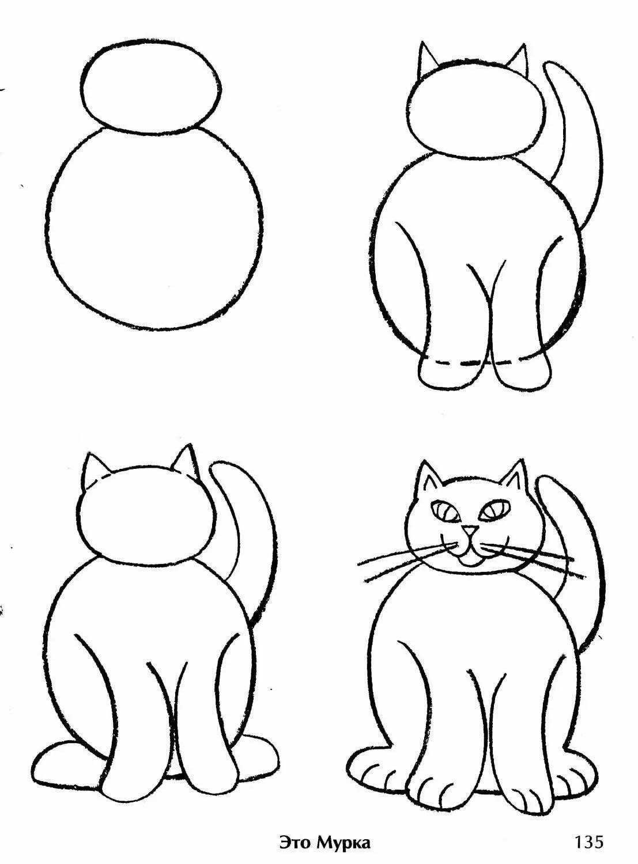 сборной картинки как рисовать кошку это