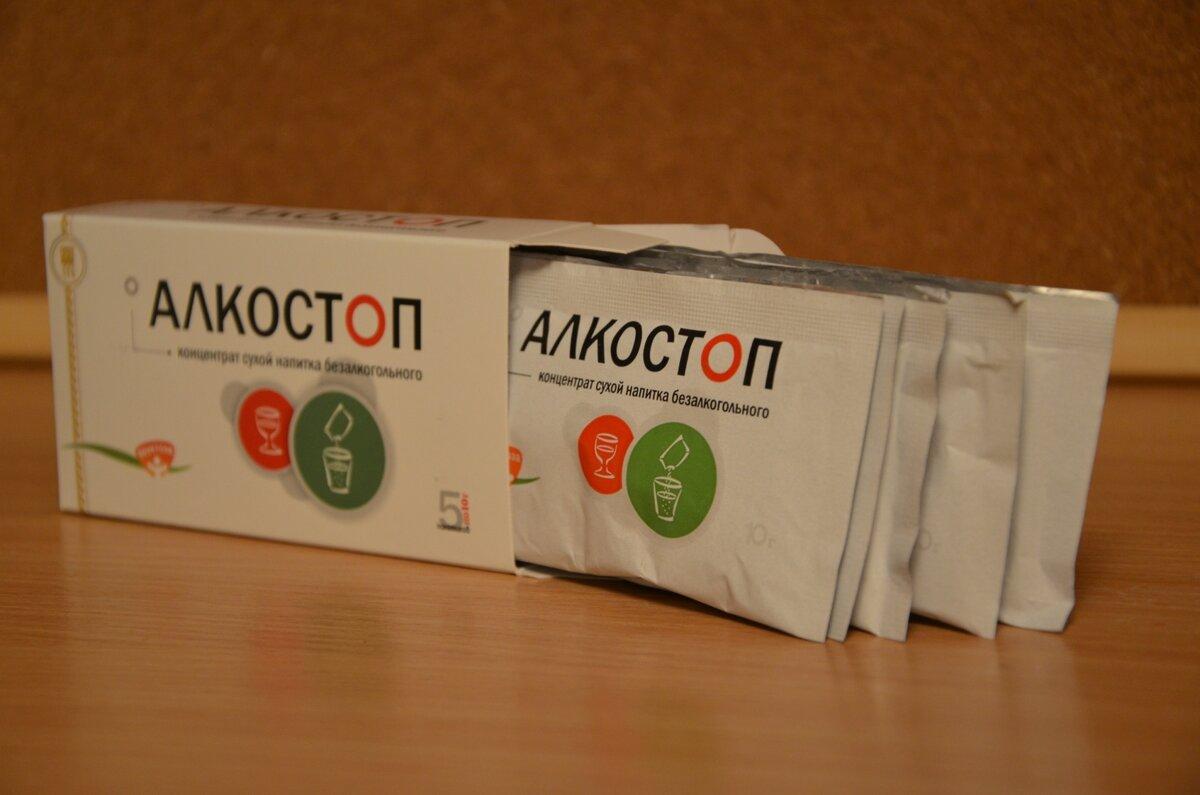 AlkoSTOP от алкоголизма в Комсомольске-на-Амуре