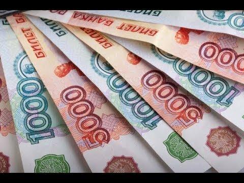 Кто поможет взять кредит в омске получить кредит в нальчике без справок