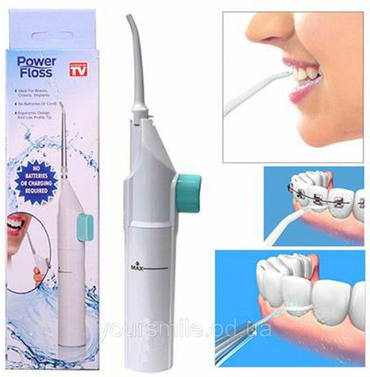 Отбеливающий ирригатор Power Floss для зубов в Ирбите
