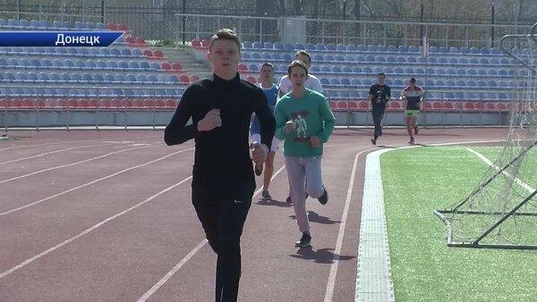 ульяновске ставки онлайн в на спорт