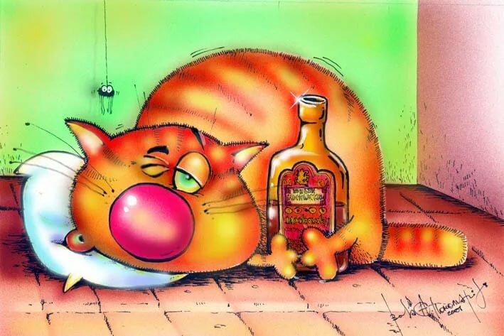Пьяные смешные рисунок, поздравительной
