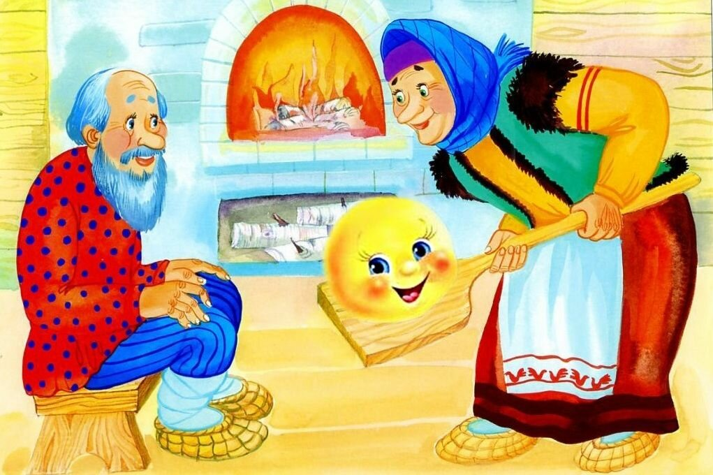 Сказки в картинках для малышей, сделать
