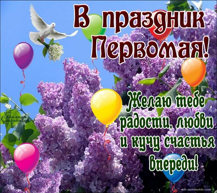 Поздравление с праздниками в открытках, поступки доброго человека