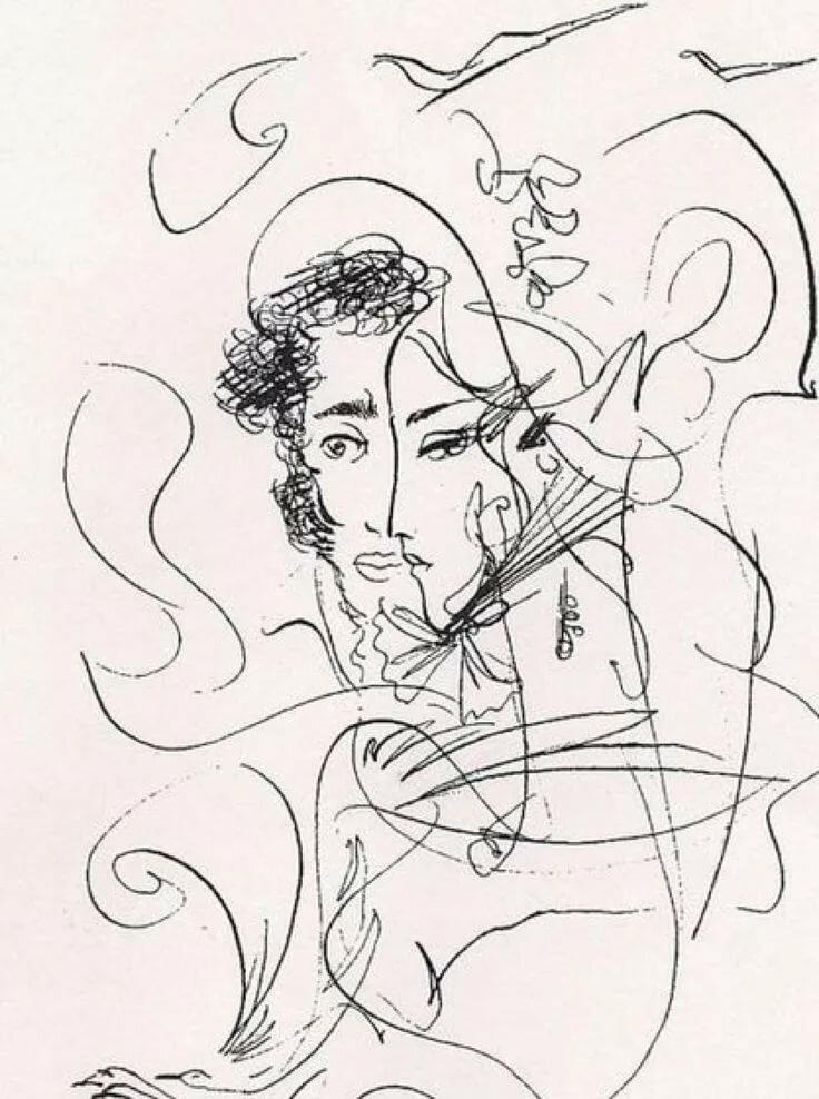 когда рисуем пушкина картинки топиарий очень