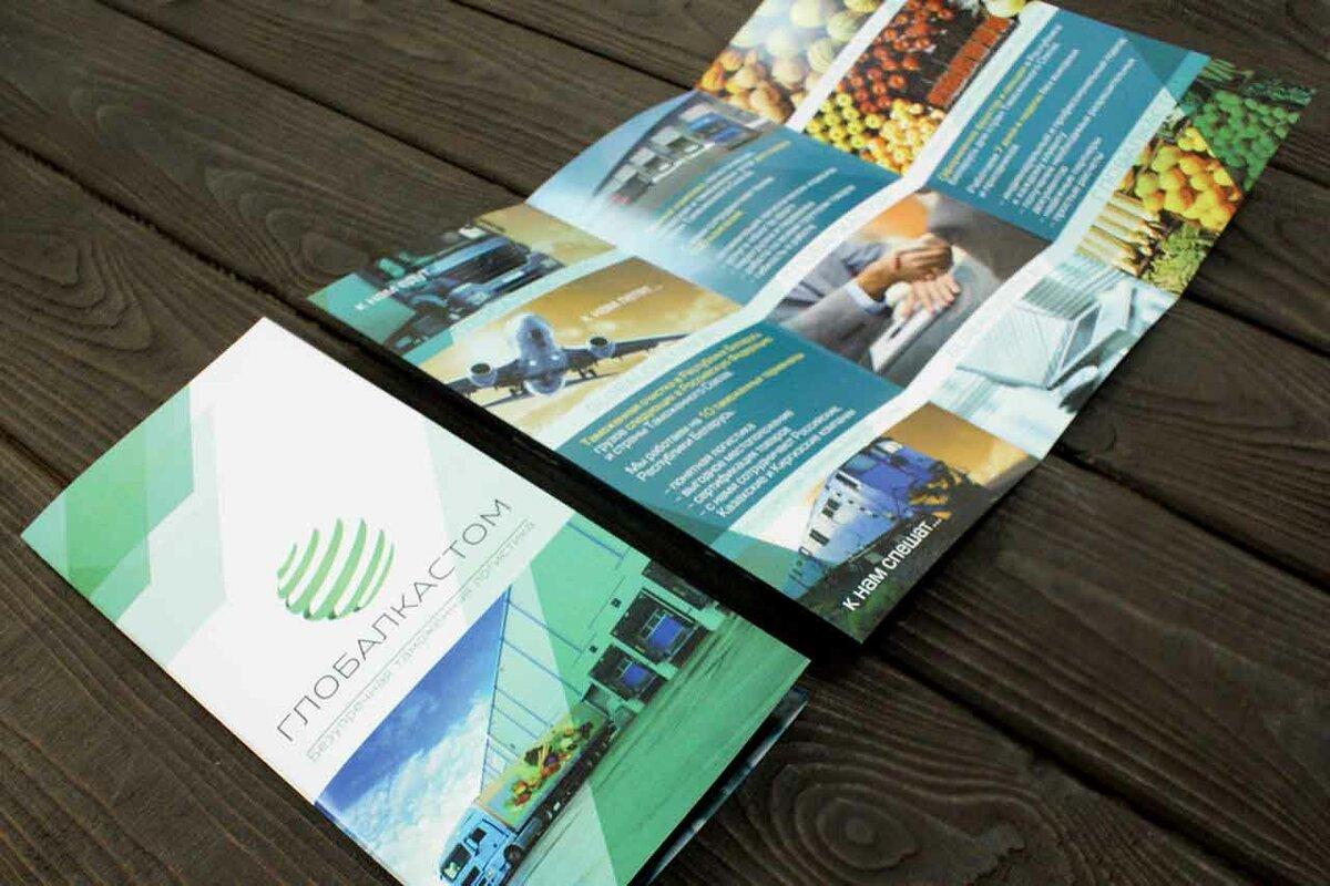 нашем напечатать цветные буклеты с фотографиями цветы