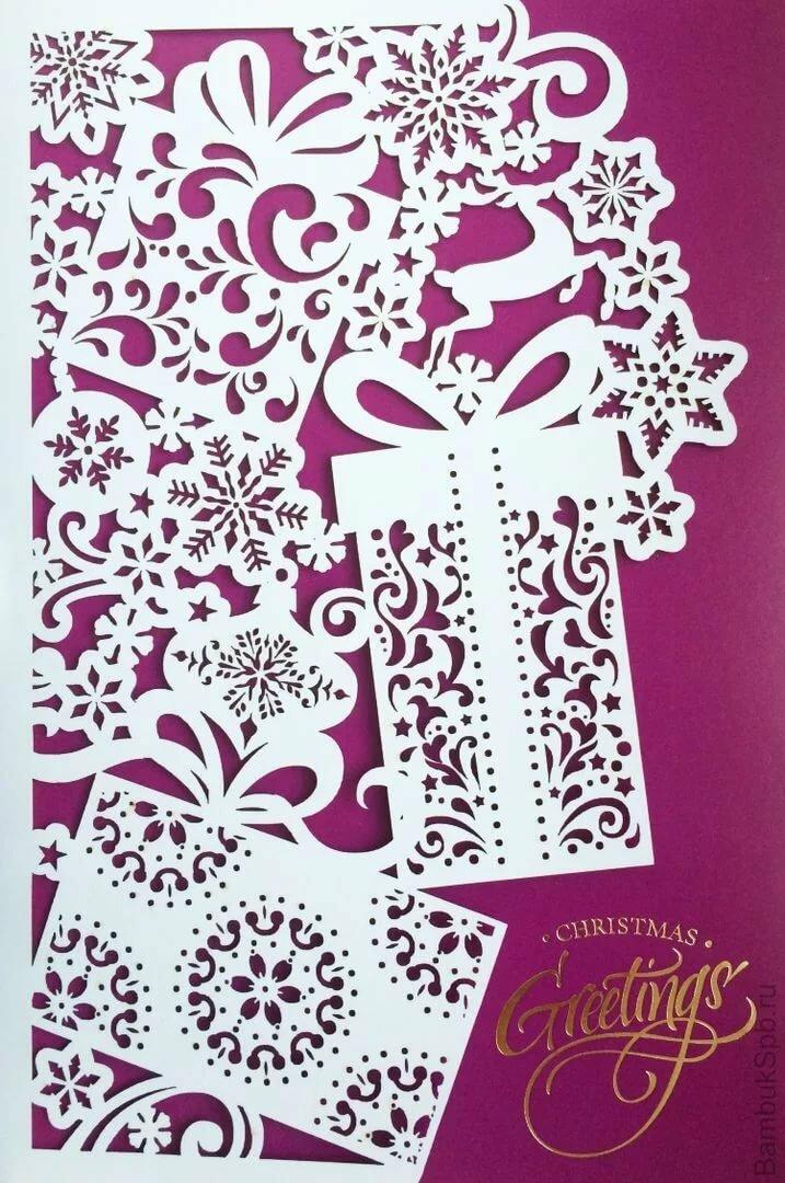 Новогодние открытки вытынанка схемы, учителю начальных