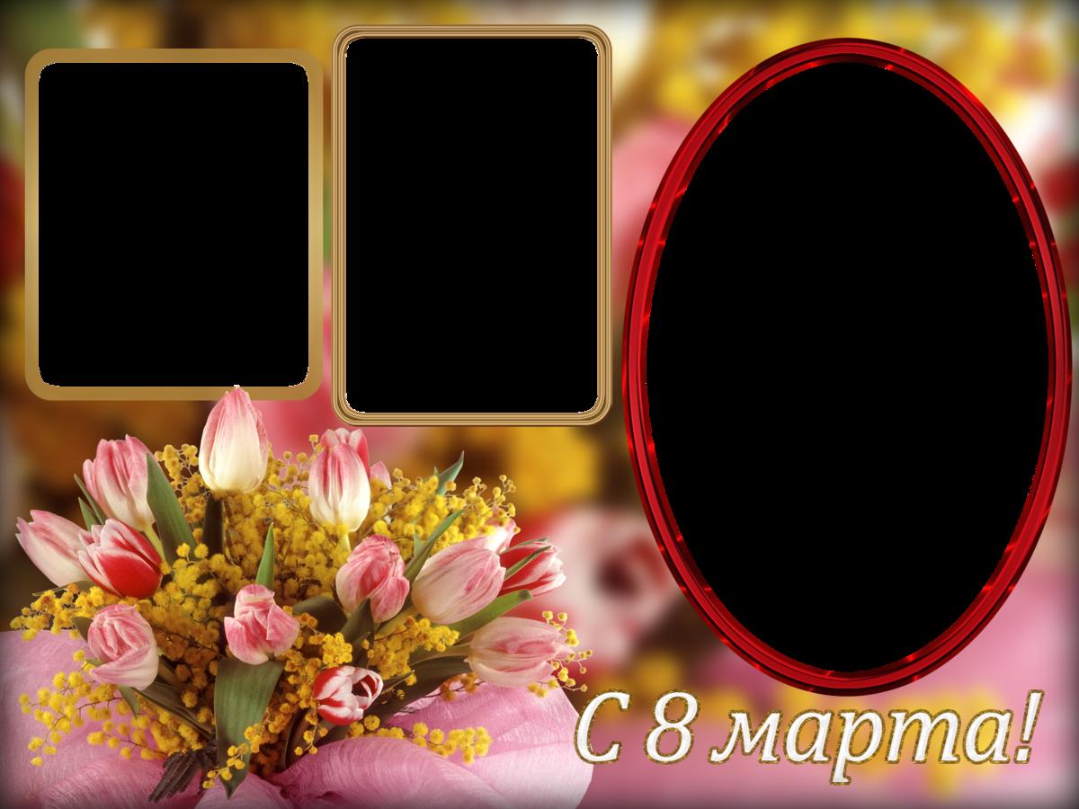 Как создать открытку с 8 марта в фотошопе