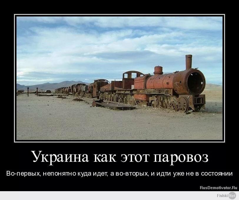 Смешные надписи на картинках про украину, утро самая