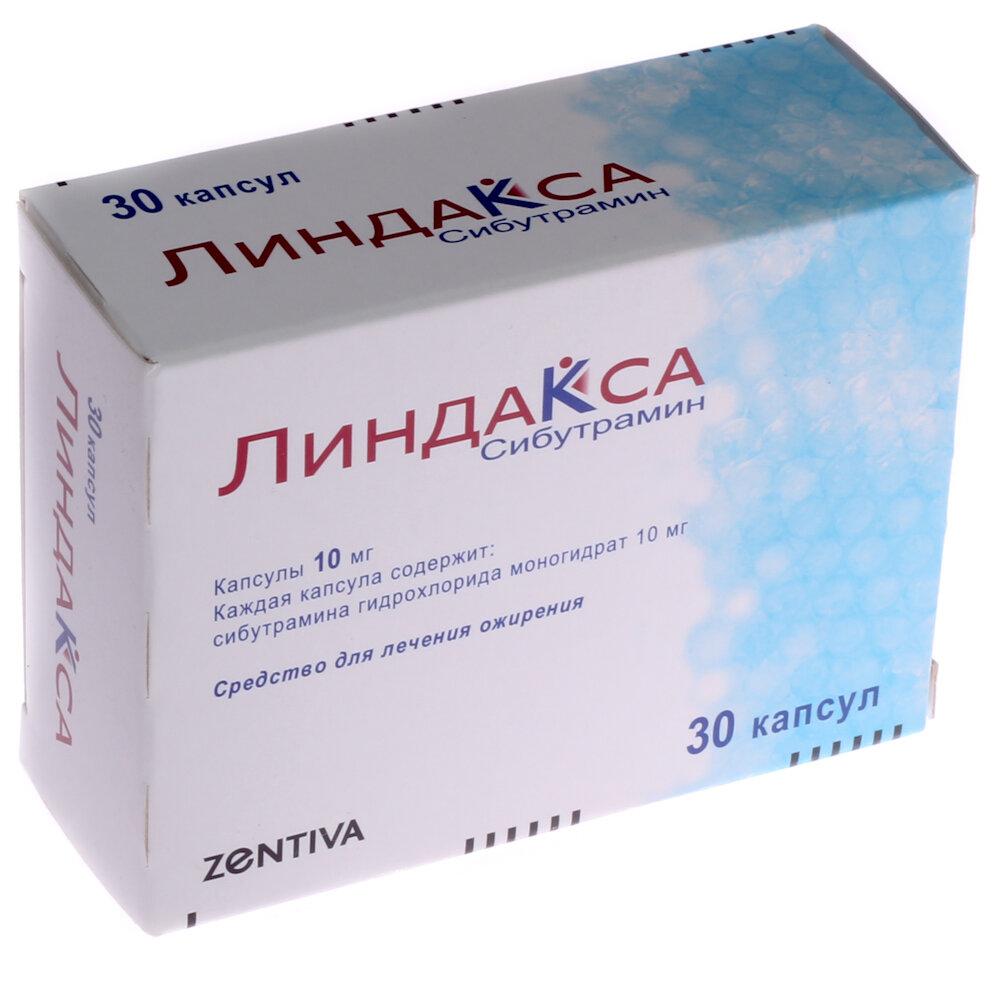 Препараты для похудения инструкция