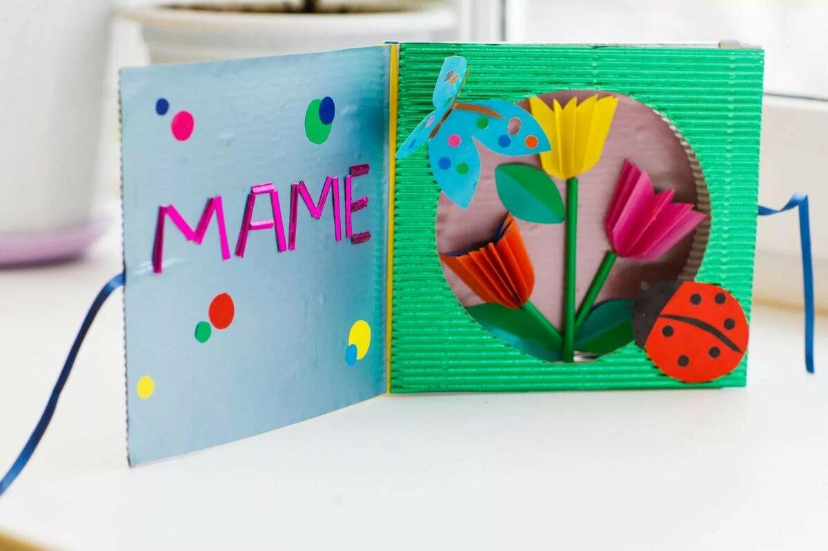Самодельные открытки с детьми и для детей