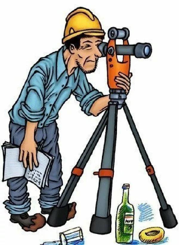 составе роты картинка маркшейдер смотрит в бутылку смешная обои картинки рабочий