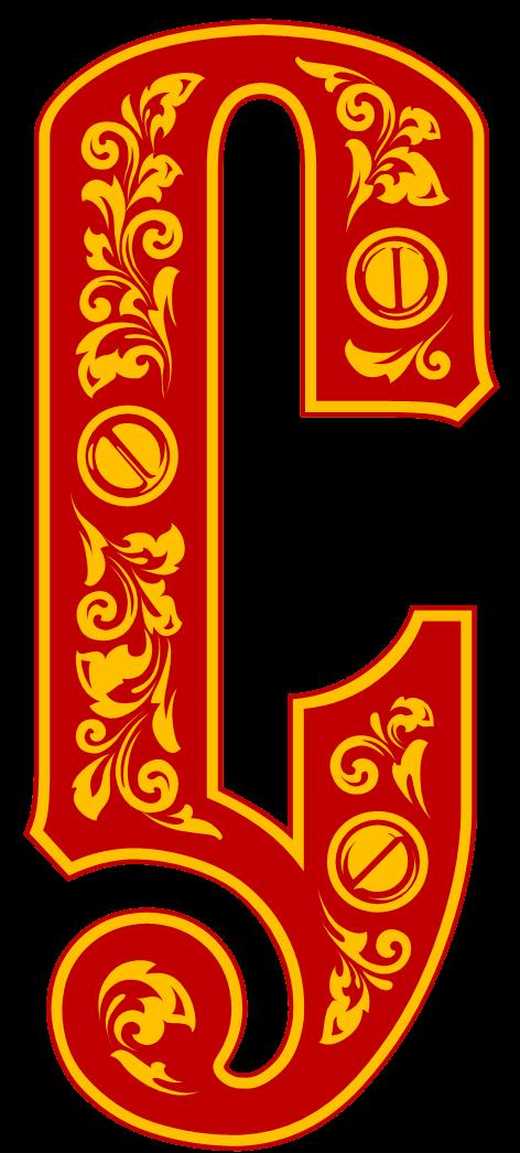Старославянские буквы с узорами в картинках