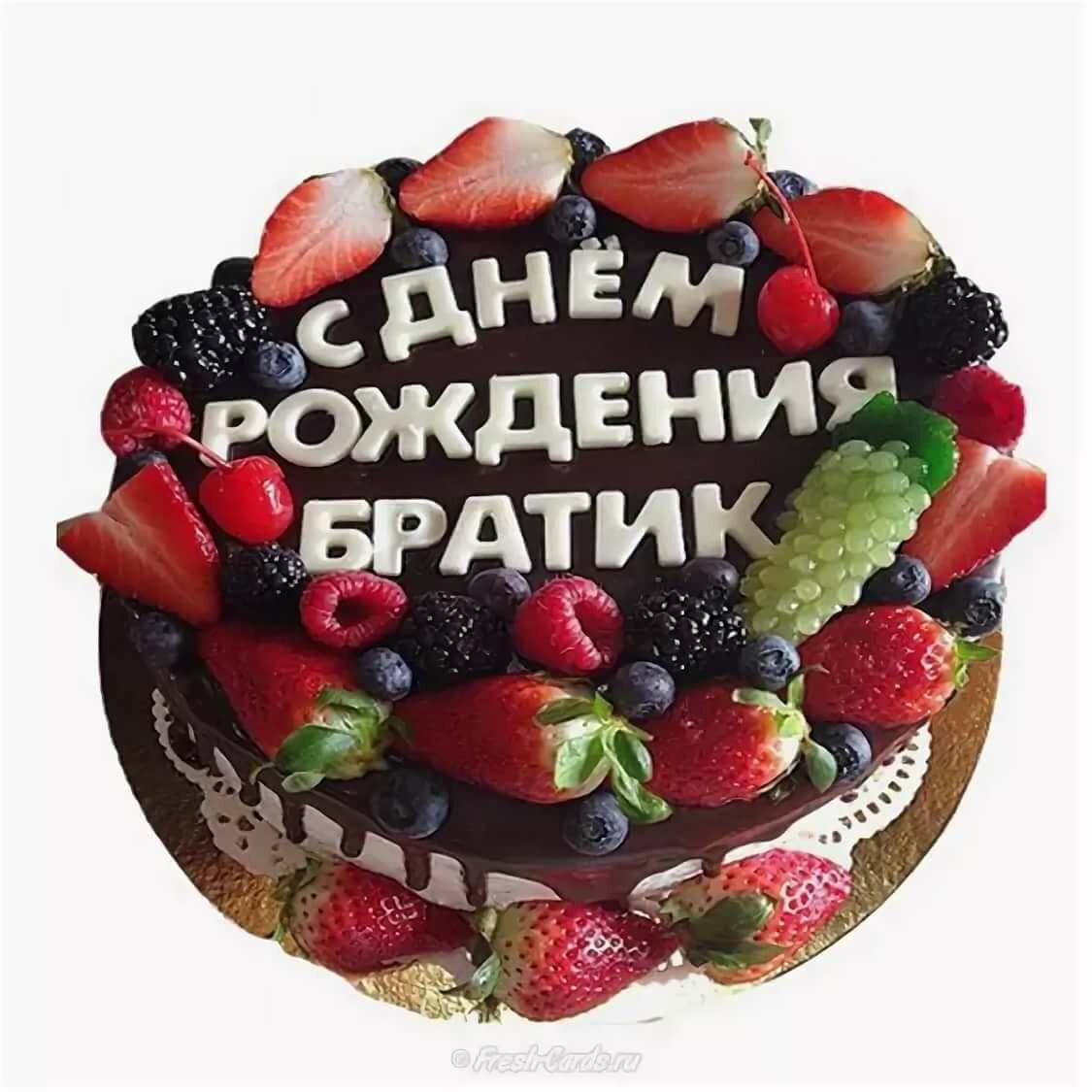 Крутые поздравления с днем рождения брату от брата