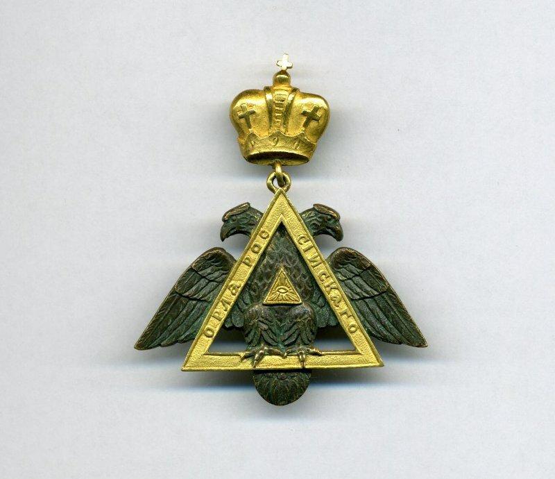 символы масонства фото ветка яблоня
