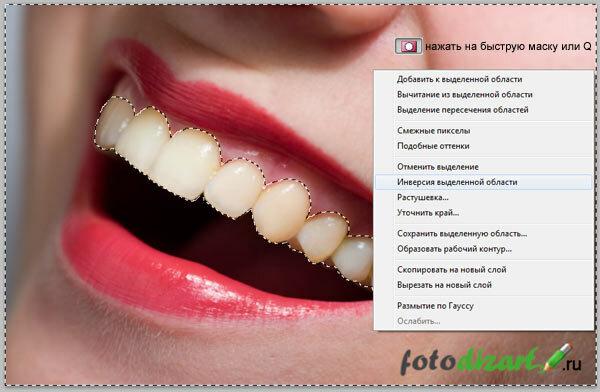 как в айфоне поправить зубы на фото вечер балконе