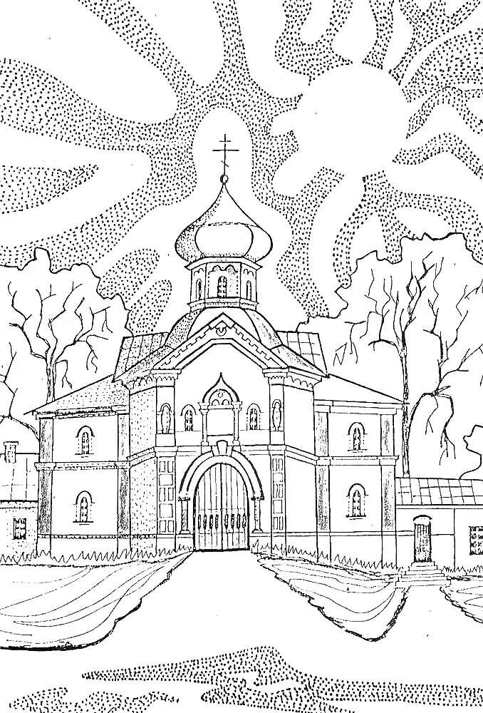 Картинки на тему православие шаблон