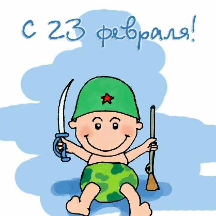 День рождения, рисунки на открытку на 23 февраля