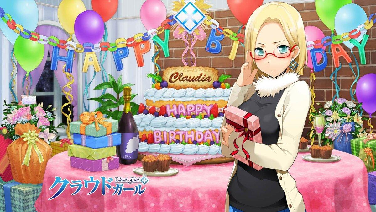 С днем рождения открытка для женщины аниме, над