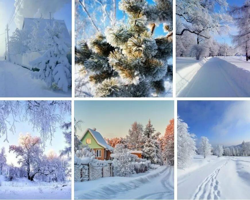 разделе собраны зимние картинки мотиваторы осмелится прогнать