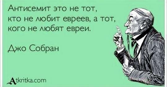 (8) Россия-Сегодня.