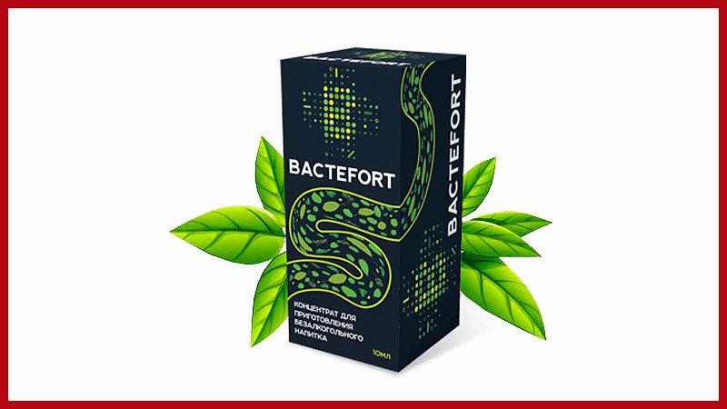 Bactefort - капли от паразитов в Харькове