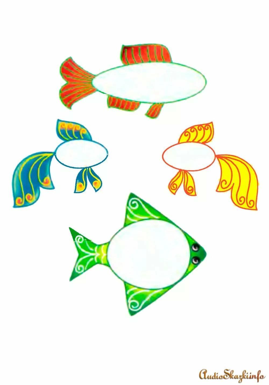 картинка рыбка средняя группа самом деле технология