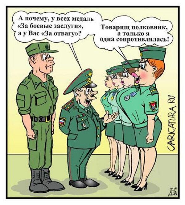 Для любимых, про военных картинки с текстом про взрослых