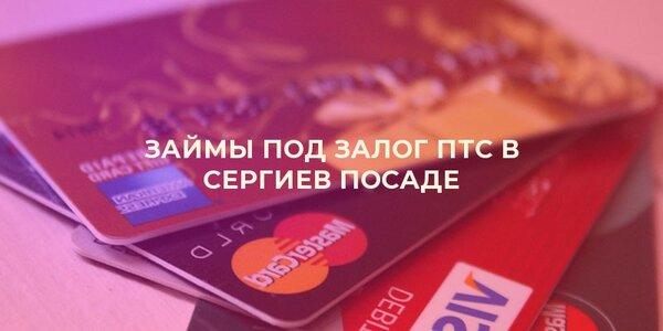 подать заявки на кредит во все банки
