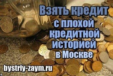 Взять кредит в екатеринбурге без кредитной истории красноярск помогу получить кредит