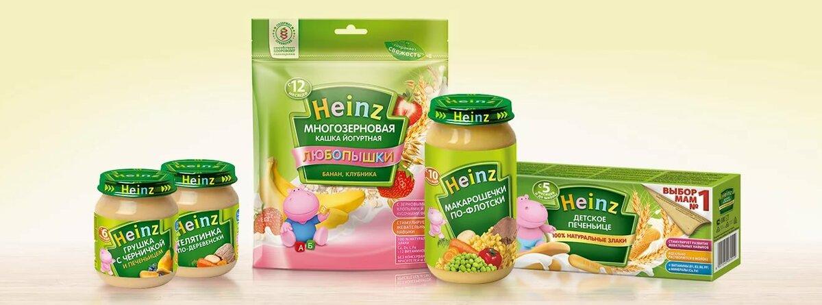 Хайнц картинки детское питание