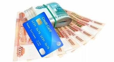Получить кредит 300000 рублей взять чужой кредит на себя