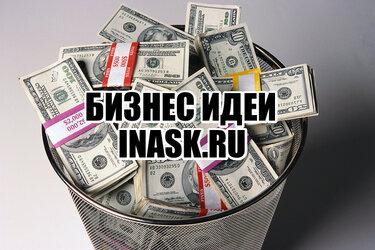 Возьму кредит у частного лица москва взять кредит в украине без процентов