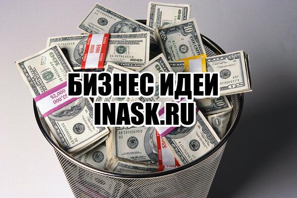 Дам деньги без залога под расписку автосалоны москвы подержанные