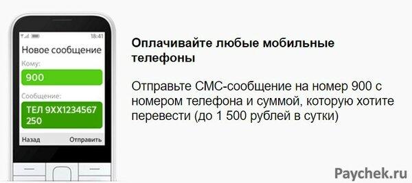 клиент банка планирует взять 15 августа кредит на 19 месяцев условия его возврата