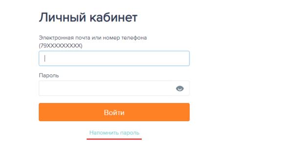 главфинанс займ онлайн заявка офисы кредит европа банка в москве