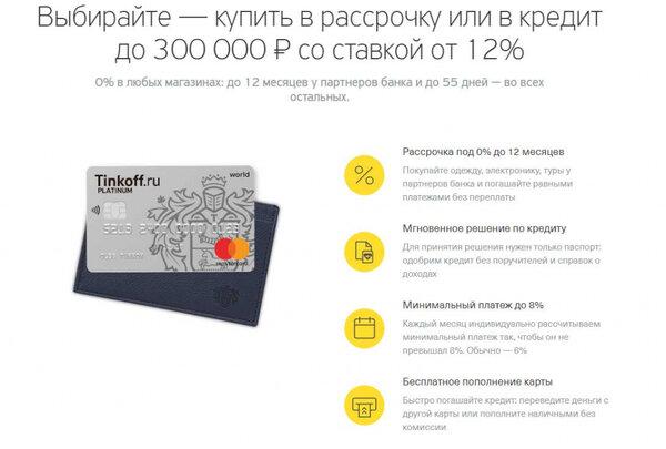 Рефинансирование кредита в восточном банке для физических лиц условия