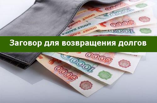 Возьму деньги в долг под залог челябинск москва автосалон купить мицубиси asx