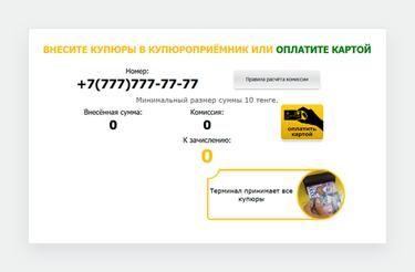 центр займов отзывы должников how to apply for capital one credit card