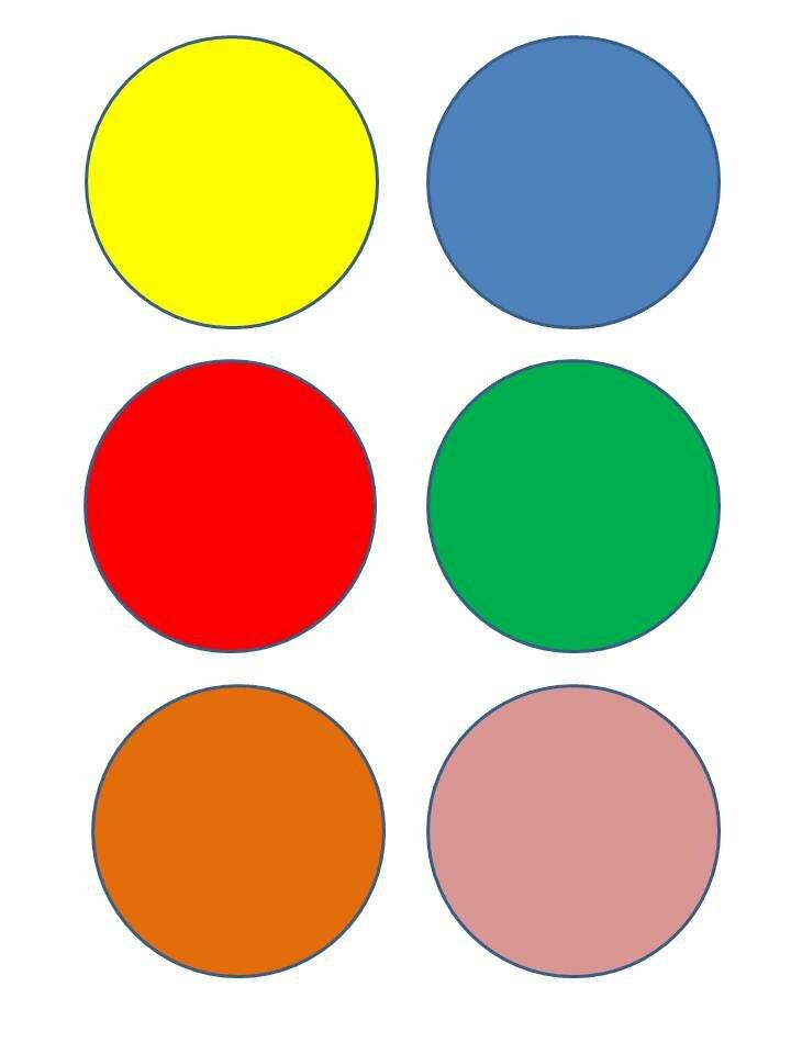 Картинка разноцветного круга коттедж недорого