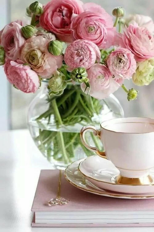 Открытка с цветами и кофе, днем рождения