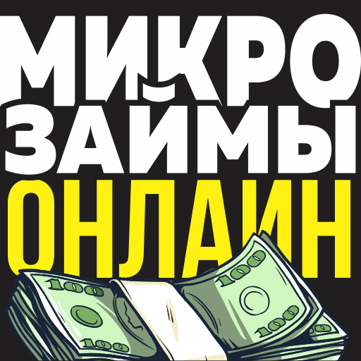 потребительский кредит в рнкб банке отзывы