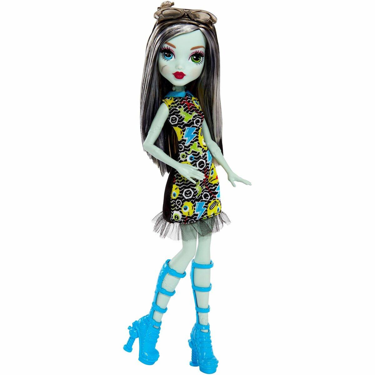 Куклы Monster High в Каратау