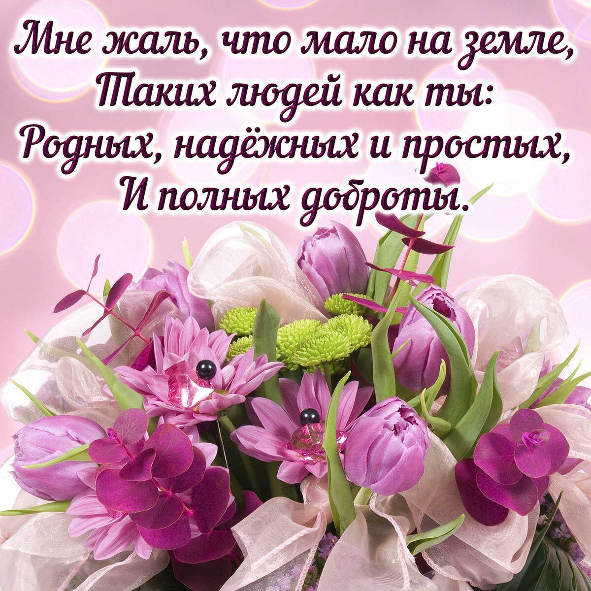 Картинки слова цветы