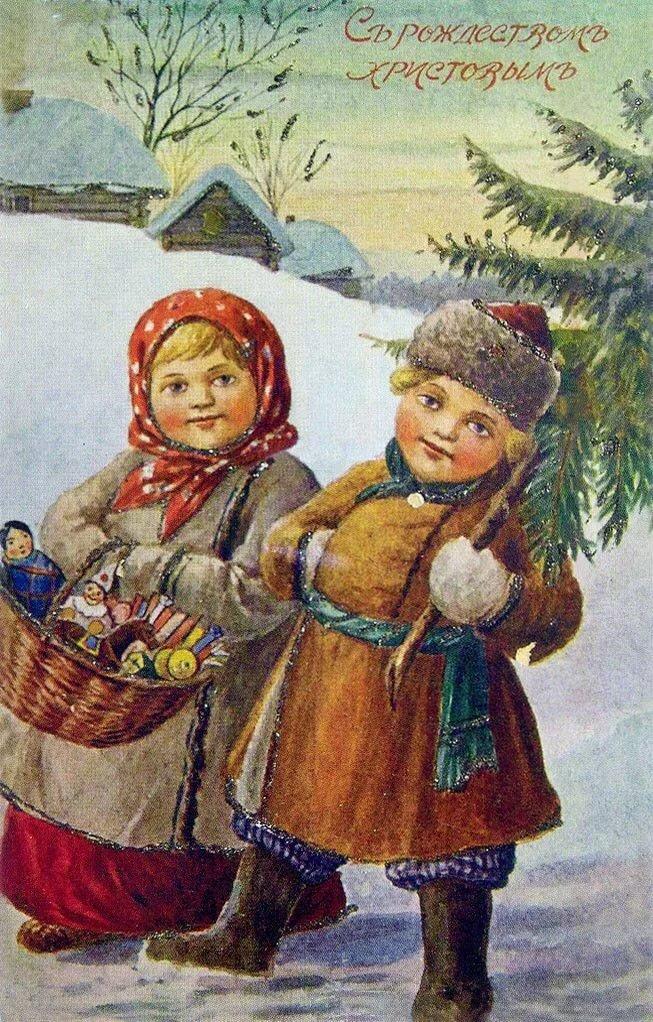 Русские открытки на новый год