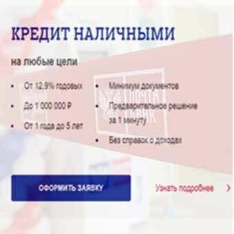 регулирование деятельности кредитных организаций банком россии